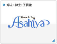 Shoes & Bag Asahiya